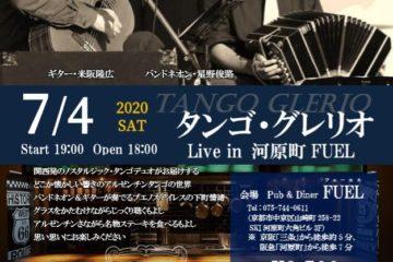 京都FUEL バンドネオン&ギター「タンゴ・グレリオ」