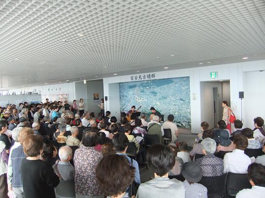 2014/10/10 堺市役所VIEW21コンサート