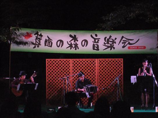2014/8/30 箕面の森の音楽会