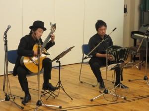 神戸市「第25回中南米音楽会」